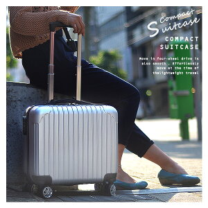 【MAX2000円OFFクーポン配布中】【5月中旬入荷予定】スーツケース機内持ち込み[DJ002]超軽量16インチssサイズキャリーケースおしゃれかわいい出張用旅行バック02P23Apr16
