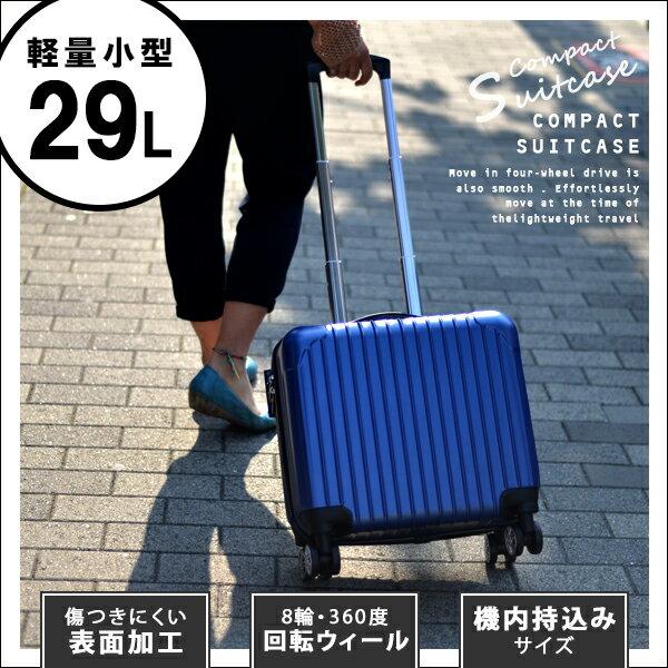 ネイビー 送料無料 スーツケース 機内持ち込み 可 [DJ002] 超軽量 16インチ ssサイズ キャリーケース おしゃれ かわいい 出張用 旅行バック 2日 3日 新作