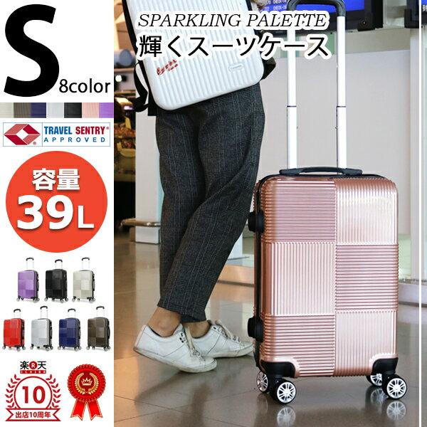 【SS】【812】新作 スーツケース 【TSAロック】 キャリーケース キャリーバッグ 送料無料 機内持ち込み 可 超軽量 20インチ sサイズ キャリーケース おしゃれ かわいい 出張用 旅行バック 2日 3日