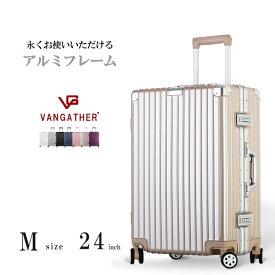 【6月限定20時〜半額クーポン】スーツケース [1711] Mサイズ 強化 TSAロック vangather アルミフレーム 丈夫 キャリーバッグ 軽量 24インチ キャリーケース ビジネス おしゃれ かわいい 旅行かばん 1年保証 SS