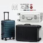 アルミスーツケースキャリーケースおすすめハードキャリーバッグ4輪vangather[8095-l]lサイズ全4色TSAロック28インチ5〜7泊旅行バッグ大容量送料無料