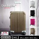 Dandanplus priority [1110] 20inch Sサイズ 【メーカー直販店だからできる価格】スーツケース アルミ 全4色 TSAロック搭載 ...