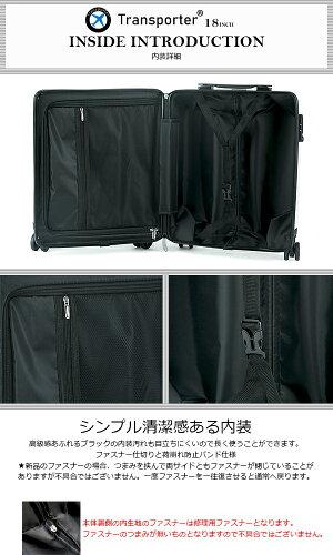 【エード創業31周年セール】キャリーケーススーツケース【新生活】旅行バッグ大容量4輪機内持込み可アルミ付属SSサイズTransporter[GT18-ss]全2色TSAロック搭載18インチ2〜3泊出張仕事送料無料