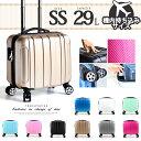 カラー選べませんがお買い得!機内持ち込み 可 スーツケース [tk17] 超軽量 16インチ ssサイズ キャリーケース おしゃ…
