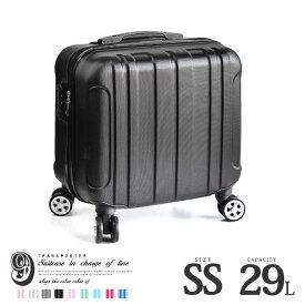 18411abb8c ブラック スーツケース 機内持ち込み 可 [tk17] 超軽量 16インチ ssサイズ キャリー
