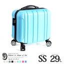 ライトブルー スーツケース 機内持ち込み 可 [tk17] 超軽量 16インチ SS サイズ 【送料無料】 キャリーケース おしゃ…