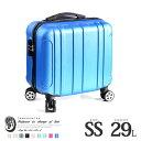 【8月31日まで!毎日20時から10%OFFクーポン】ネイビー 送料無料 スーツケース 機内持ち込み 可 [tk17] 超軽量 16イ…