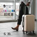 【期間限定79%OFFセール】スーツケース キャリーケース キャリーバッグ 〜50リットル 機内持ち込み 可 [TK20] 超軽量…