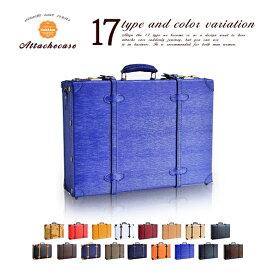 アタッシュケース B4 [ATC-00] ダイヤルロック ビジネス ブリーフケース メンズ レディース レザー 革 スーツケース ショルダーベルト 書類ケース アタッシェケース (楽ギフ_包装) HANAism ロック付き