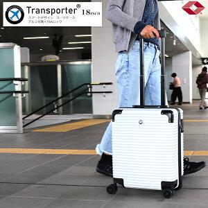 【エード創業31周年セール】キャリーケーススーツケース【新生活】旅行バッグ大容量4輪機内持込み可アルミ付属SSサイズTransporter[032-ss]全2色TSAロック搭載18インチ2〜3泊出張仕事送料無料