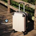 送料無料 スーツケース キャリーケース [hj2] キャリーバッグ 旅行かばん 〜36リットル 機内持ち込み 超軽量 S サイズ…