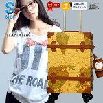 【HANAsim】トランクキャリーケースSサイズ4輪タイプダイヤルロックスーツケースお洒落な旅行カバン全20色機内持込