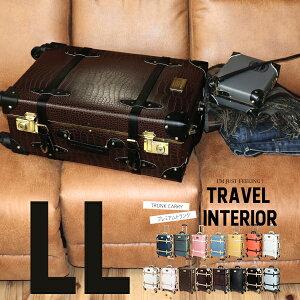 【送料無料】HANAsim トランクNN(LLサイズ) キャリーケース かわいい 人気 TSAロック 4輪 スーツケース お洒落な旅行カバン インテリア レトロ アンティーク 36L 3〜5泊 ハナイズムジャパ