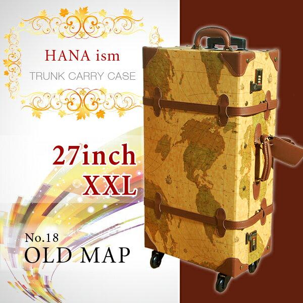 スーツケース ◆HANAism◆ XXLサイズ [18/オールドマップ] 27インチ 4輪タイプ 【ギフト対象】 キャリーケース かわいい トランクキャリー キャリーバッグ トランクケース TASロック