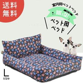 【送料無料】ペット用クッションベッド DH-10 Lサイズ クッションベッド クッション ベッド 犬 猫 ペット ふわふわ いぬ ねこ 星 おしゃれ ハウス 睡眠 ふかふか ボリューム ペットベッド 洗える 洗濯機 通年 カドラー