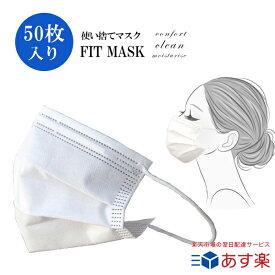 【2箱セット】【即納】 在庫あり SU 三層マスク 日本国内発送 白色 100枚セット ホワイト mask マスク 使い捨て レギュラーサイズ 送料無料 フェイスマスク フィット 保湿 掃除
