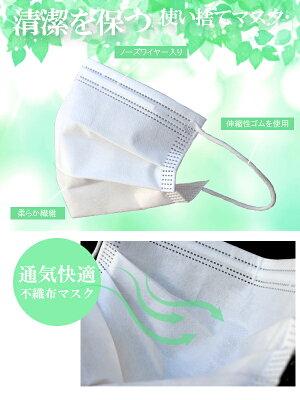 SU三層マスクmask【一袋50枚入】マスク使い捨てレギュラーサイズ送料無料フェイスマスクフィット保湿花粉症アレルギー掃除
