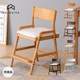 学習チェア 学習椅子 ダイニングチェア 子供 高さ調節 足置き 小学生 入学祝い 背もたれ 姿勢 子供部屋 北欧 シンプル 無垢 アルダー 木製 おすすめ 白 送料無料 FIORE DESK CHAIR フィオーレ ISSEIKI 101-00604