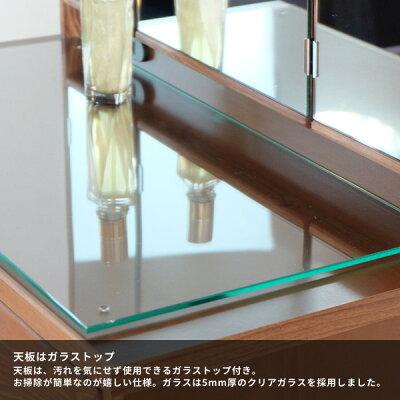 ドレッサー三面鏡ドレッサー化粧台三面鏡ミラー鏡メイク化粧品収納スツール椅子ガラストップ引き出しコンセント付き北欧ブラウン送料無料FLORALDRESSER3MENBOX70フローラルISSEIKI101-00813