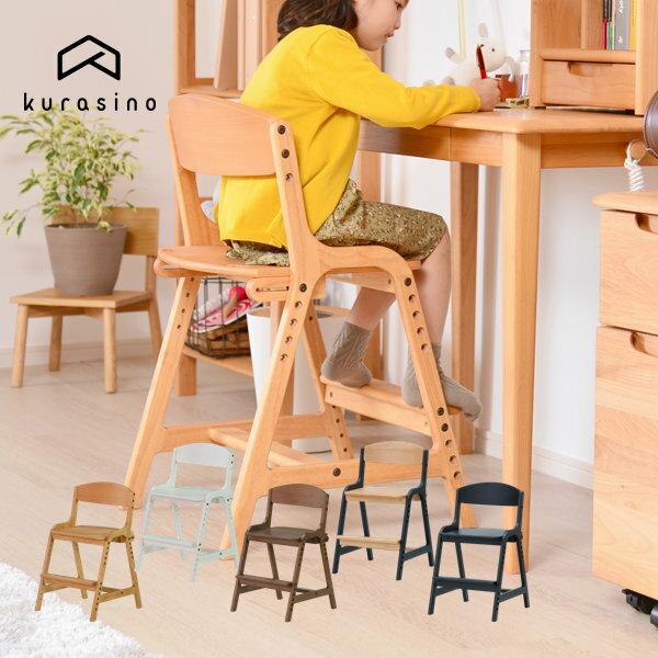 【本日はPOINT10倍】キッズチェア 子供用 学習チェア 椅子 高さ調節 木製 集中 ダイニング 5段階 クッション 天然木 おしゃれ おすすめ ダイニング 送料無料 AIRY DESK CHAIR-エアリー デスク チェア -[ISSEIKI 一生紀]