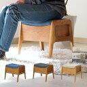 【82時間限定!全品ポイント16倍!(5/25から)】スツール 北欧 木製 おしゃれ オーク 無垢材 小物収納 玄関 寝室 リビン…