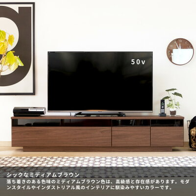 テレビ台ローボードテレビボードAVラック収納家具ロータイプ180ブラックガラス高さ36送料無料SAVAGETV180-サベージテレビボード180-[ISSEIKI一生紀]