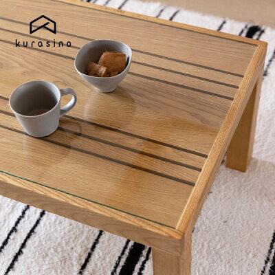 [送料無料]センターテーブルテーブル机リビングテーブルローテーブル幅105アッシュ天然木無垢強化ガラスウレタン塗装ナチュラルCRIOCENTERTABLE105(AH-NA)クリオISSEIKI