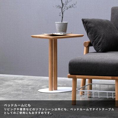 テーブルサイドテーブルナイトテーブルオーク材木製リビングカゴバスケット収納異素材シンプルナチュラルモダン北欧幅45送料無料SOSTASIDETABLE(WO-V-NA)ソスタISSEIKI101-02133