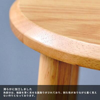チェアスツール収納北欧木製おしゃれハイスツール高さ60cm送料無料SOSTAKITCHENSTOOL(NA)ソスタキッチンスツール(ナチュラル)ISSEIKI101-02135