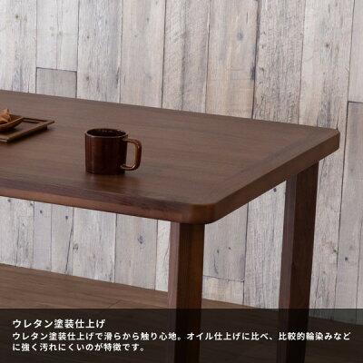 ダイニングテーブルテーブル幅150cm4人掛け食卓ウォルナットおしゃれデザイナーズ家具村澤一晃デザイン送料無料送料無料LINEADININGTABLE150(WN-V-MBR)リネアISSEIKI102-00416