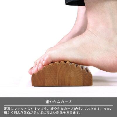 足踏みアルダー材ナチュラル健康健康器具足つぼマッサージフットマッサージ足裏疲れ疲労回復-FITASIFUMI40(AL-NA)-フィット足踏み幅40cm(ナチュラル)-[ISSEIKI一生紀200161-650101]