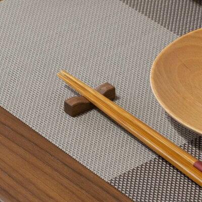 箸置き木製無垢天然木雑貨おしゃれ木ビーチアルダーウォールナット木の箸置きDECORAHASHIOKI8pcs/setデコラ