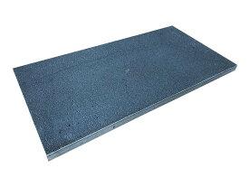 ピザ窯の床(底板)に!溶岩板石A級400×800×30(無穴溶岩)(マット仕上げ)【1枚】【送料無料】【表面角面取り】