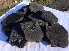 黒い溶岩をスライスしたインテリア用石28L厚み20mm、大きさ0〜200mm【送料無料】