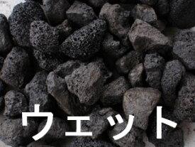 黒色溶岩砂利(ブラックカル)! 5mm〜200mmの間で選択可内容量なんと10リットル以上!1袋2500円(税別)!約10KG