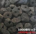 Black 1000set 1 d