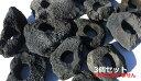 Black 60hole 3pcs d