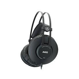 AKG アーカーゲー K52 プロフェッショナル・ヘッドホン ヘッドフォン 【2年保証】 【送料無料】
