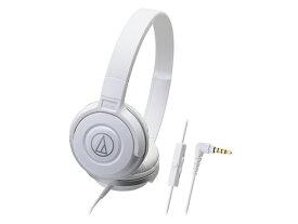ポータブルヘッドホン audio-technica オーディオテクニカ ATH-S100iS WH(ホワイト) スマートフォン用リモコンマイク付きモデル【1年保証】