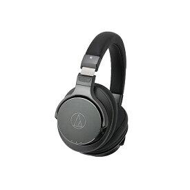 audio-technica オーディオテクニカ ATH-DSR7BT aptX HD対応Bluetooth ブルートゥースワイヤレスヘッドホン ヘッドフォン【送料無料】 【1年保証】