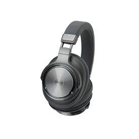 audio-technica オーディオテクニカ ATH-DSR9BT aptX HD対応Bluetooth ブルートゥースワイヤレスヘッドホン ヘッドフォン【送料無料】 【1年保証】