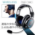 【ご予約受付中】audio-technicaオーディオテクニカATH-G1WLゲーミングヘッドセット【送料無料】【1年保証】【7月12日発売予定】