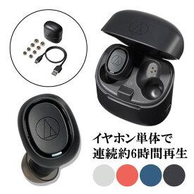audio-technica オーディオテクニカ 完全ワイヤレスイヤホン ATH-CK3TW BK ブラック 【送料無料】 Bluetooth 高音質 両耳 イヤフォン【1年保証】