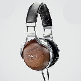 DENON デノン AH-D7200 密閉型ヘッドホン 高音質ヘッドホン ヘッドフォン【送料無料】 【1年保証】