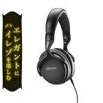 【新製品】密閉型ヘッドホンDENONデノンAH-D1200BK(ブラック)高音質ヘッドフォン【送料無料】