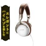 【新製品】密閉型ヘッドホンDENONデノンAH-D1200WT(ホワイト)高音質ヘッドフォン【送料無料】