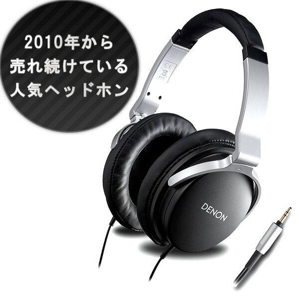 密閉型ヘッドホン DENON デノン AH-D1100-K(ブラック) 高音質 ヘッドフォン 【1年保証】 【送料無料】