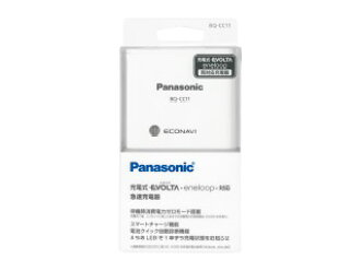 Panasonic eneloop(能源循环)充电器BQ-CC11环保导航器快速充电机(eboruta共同)