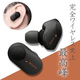 完全ワイヤレスイヤホン SONY ソニー WF-1000XM3 BM 【ブラック】 ノイズキャンセリング機能搭載 ノイキャン Bluetooth ブルートゥース King Gnu 【送料無料】
