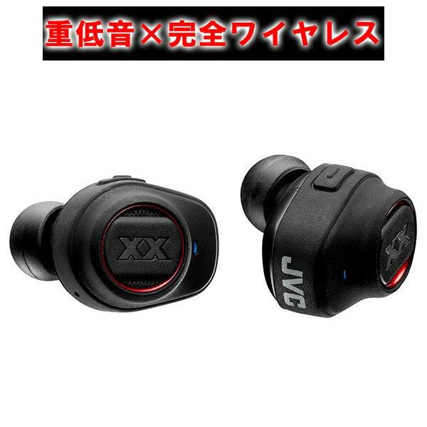 【ポイント2倍】 完全ワイヤレスイヤホン JVC ビクター HA-XC70BT レッド 【送料無料】 左右分離型 両耳 重低音 Bluetooth ワイヤレス イヤフォン 【1年保証】